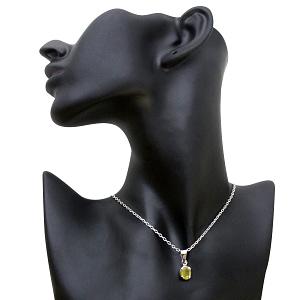 Yellow Ceylon Sapphire